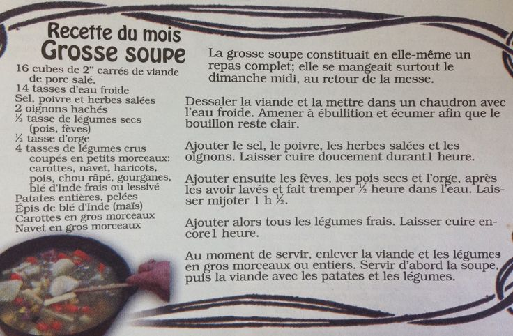 Grosse soupe acadienne.