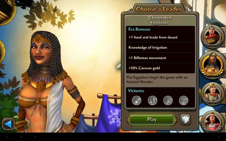 Huh, Civilization Revolution 2 Really Is Focused On A Different Audience; One That Likes Boobs  http://gg3.be/2015/01/02/huh-civilization-revolution-2-really-is-focused-on-a-different-audience-one-that-likes-boobs/