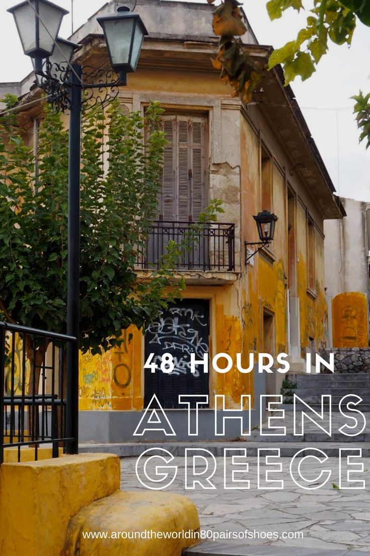 athens health department hours