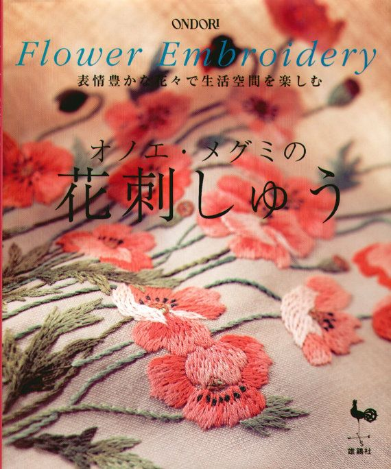Japanese embroidery pattern BOOK l65 -  Flower Embroidery by Megumi Onoe