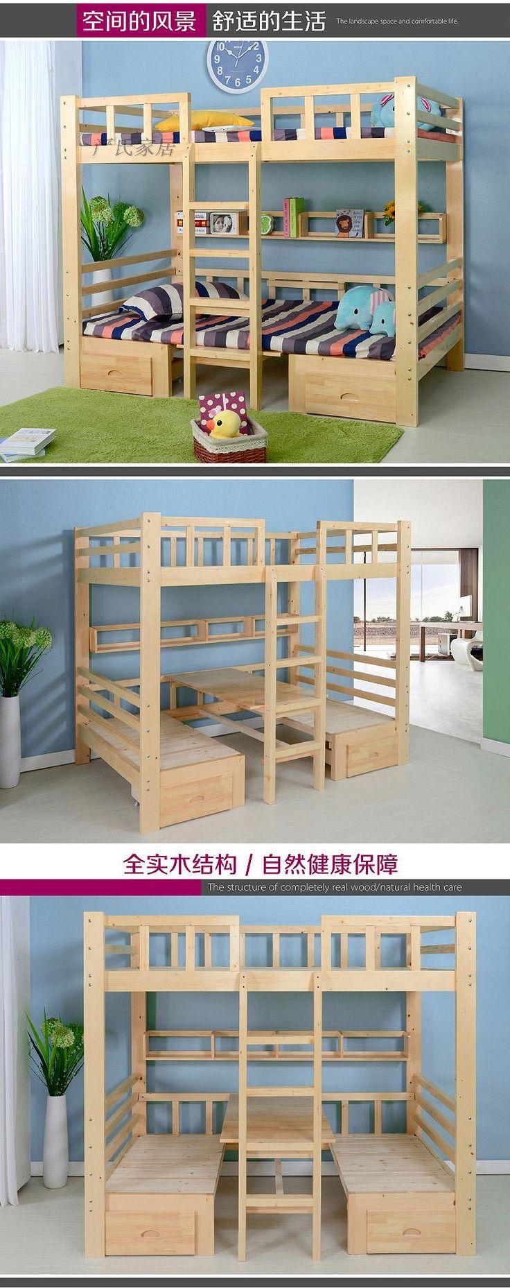 Дешевые деревянные доставка мать двухъярусная кровать и детская кровать кровать кровать кровать двухъярусная кровать 1 м 1,2 м 1,5 Taobao