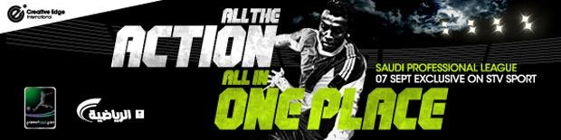 STV Football Banner Ad