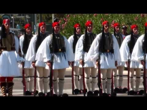 ▶ Προεδρική Φρουρά, Αθήνα 26-08-2012 [ΤΣΑΜΙΚΟΣ ~ Νίκος Πλατύραχος] - YouTube