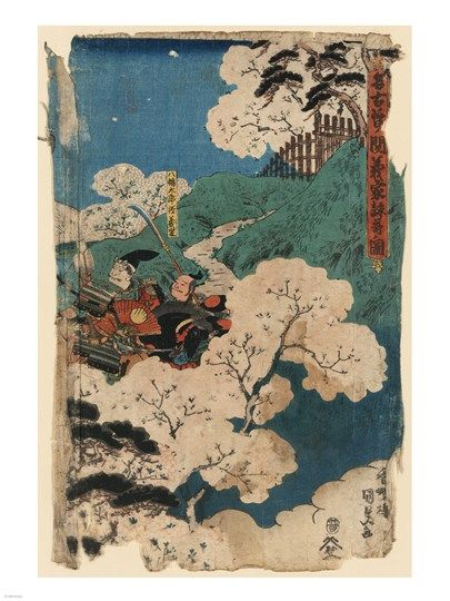 Samurai+Landscape+at+FramedArt.com