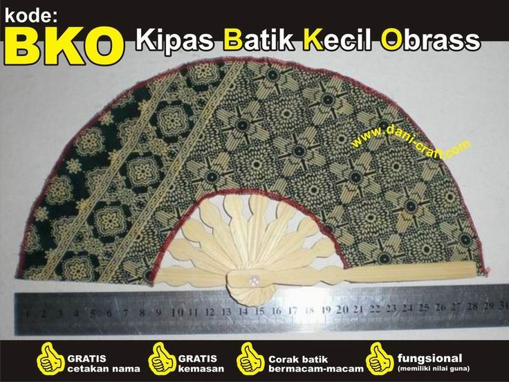 Kipas Batik Kecil Obrass WA 0857-4384-2114 & 0819-0403-4240 BBM 5B47CC61 #SouvenirKipas #KipasUnik #KipasMotifBatik #KipasKecilObras #KipasAntik #KipasCantik #KipasTradisional #KipasMurah #KipasBatik #PabrikBatik #SouvenirPernikahanMurah
