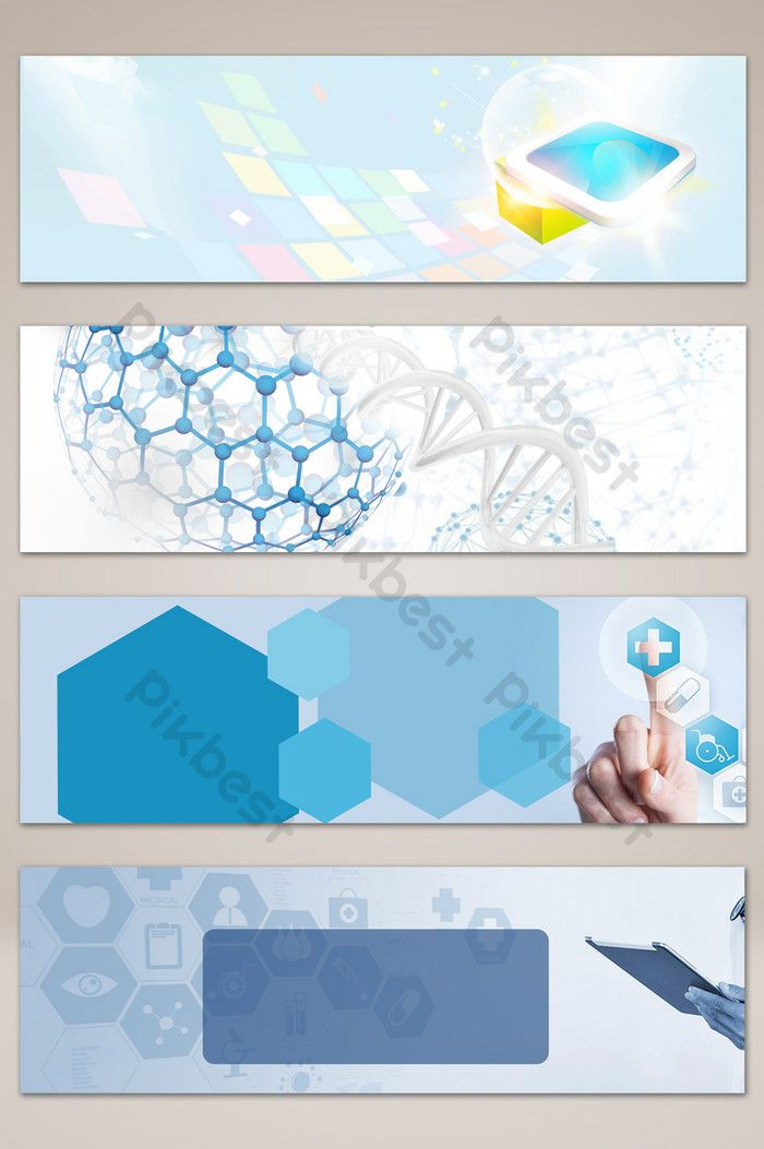 Simple Technology Medical Banner Poster Background Backgrounds Psd Free Download Pikbest Certificate Of Achievement Template Banner Tech Background
