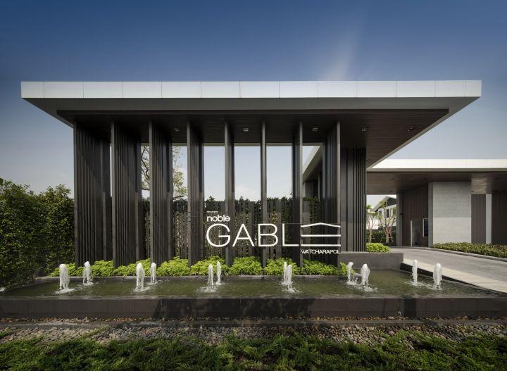 """ข่าวบ้านเดี่ยว - โนเบิลฯ เปิดเกมรุกตลาดแนวราบ ผุดบ้านเดี่ยวดีไซน์ต่าง """"Noble Gable Watcharapol"""" ชูจุดขาย Privacy Space แผ่ความสุขให้เต็มพื้นที่ เริ่มต้น 6.9 ล้านบาท  รายละเอียดเพิ่มเติมที่ http://www.aseanliving.com/news/detached-house-news/108-noble-gable-watcharapol-02-2015.html"""