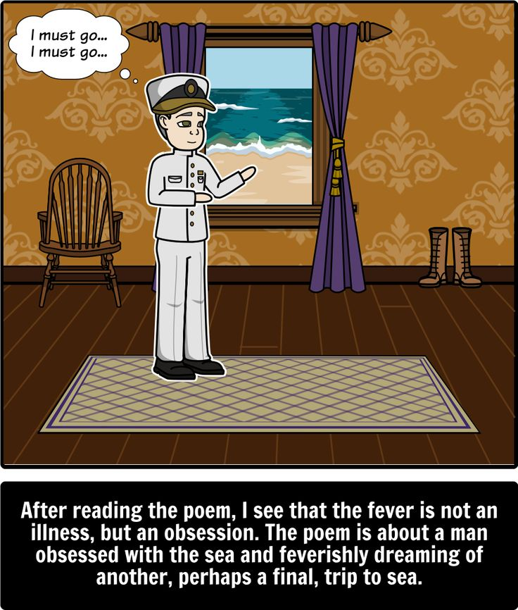 an analysis of the sea fever poem by john masefield And all i ask is a merry yarn from a laughing fellow-rover, and a quiet sleep and a sweet dream when the long trick's over sea fever by john masefield analysis by.
