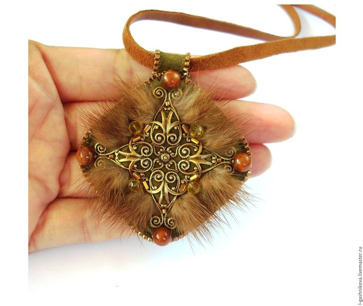 """Кулон из натуральной замши и меха норки """"Осенний лес"""" - украшения ручной работы, подарок"""