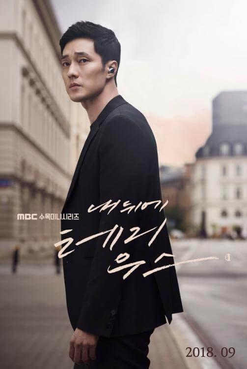 Heirs korean drama torrent download eng sub