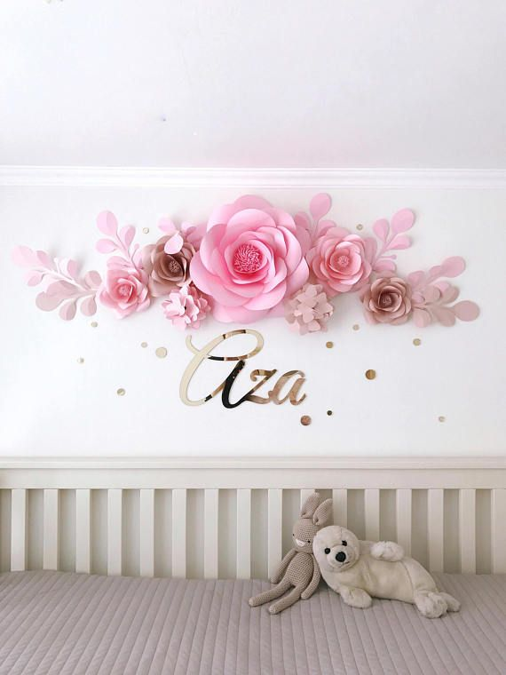Set of 7 paper flowers for baby girl nursery wall decor - Papel pared nina ...