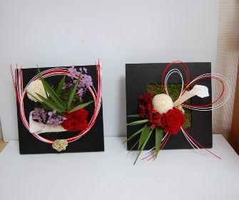 Wedding Cake Flower Idea