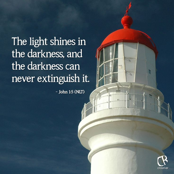 28 Best Images About The Lighthouse On Pinterest
