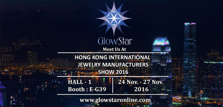 GlowStar Diamonds, Meet Us At Hong Kong International Jewelry Manufacturers Show 2016. Date : 24 November - 27 November 2016, Venue : Hall - 1 , Booth : E-G39,            Hong Kong Convention and              Exhibition Centre, 1 Expo Drive,              Wanchai, Hong Kong