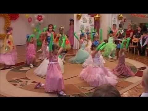 """Танец""""Весна пришла"""" - YouTube"""
