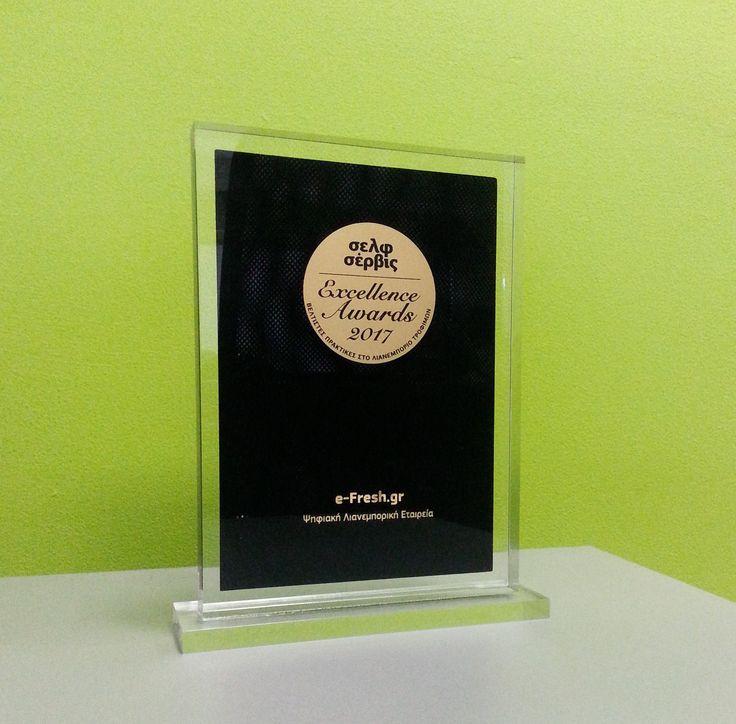 Το 4ο κατά σειρά βραβείο της απέσπασε η e-Fresh.gr από το θεσμό των Self Service Excellence Awards που διοργάνωσε το κλαδικό περιοδικό Self Service σε συνεργασία με το εργαστήριο ηλεκτρονικού επιχειρείν ELTRUN του Οικονομικού Πανεπιστημίου Αθηνών, υπό την αιγίδα του Υπουργείου Οικονομίας...