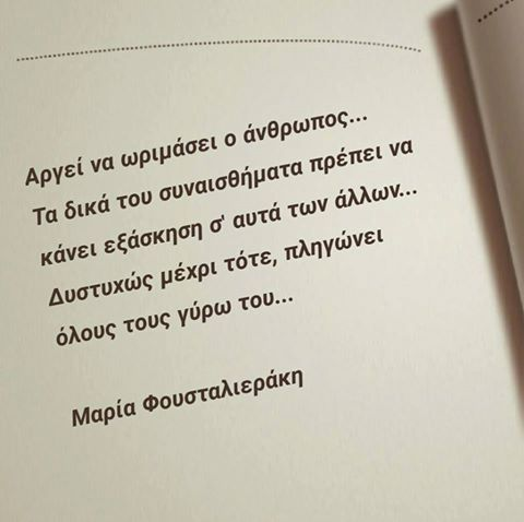 Life Quotes Book Best 181 Best Life Quotesin Greek.♥ Images On Pinterest  Live