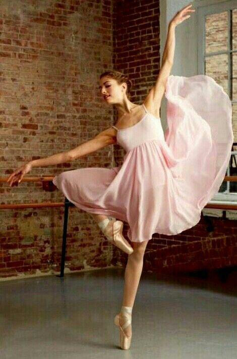 Dance dance costumes hot curtain recital acro pink