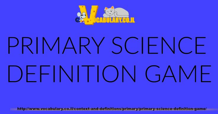science definition primary space outer unit game resources themed study games universe animal definitions activities studies