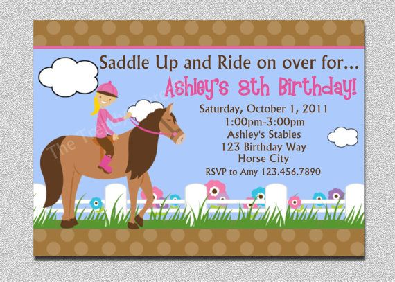 Horseback Riding Birthday Invitation Western Horse Birthday Party Invitations Printable