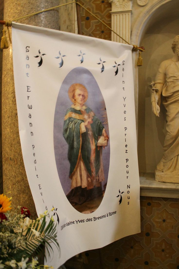 Bannière de Saint-Yves des Bretons, à Rome (Italie)