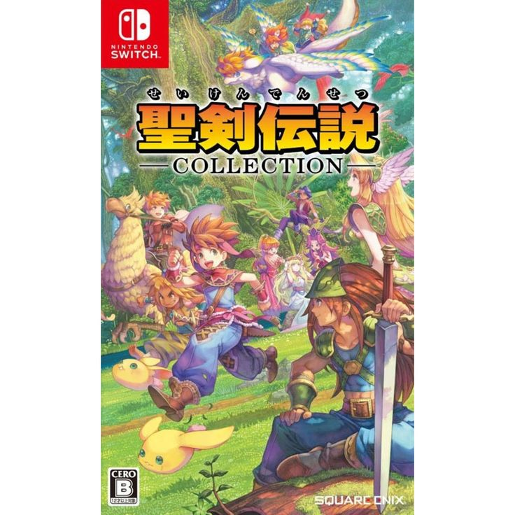 Seiken Densetsu Collection * In stock, usually ships within 24hrsFinal Fantasy Adventure, released for Game Boy in Japan as Seiken Densetsu Final Fantasy Gaiden; Secret of Mana, released for SNES in Japan as Seiken Densetsu 2Seiken Densestu 3, a Super Famicom game that never made it to the West.