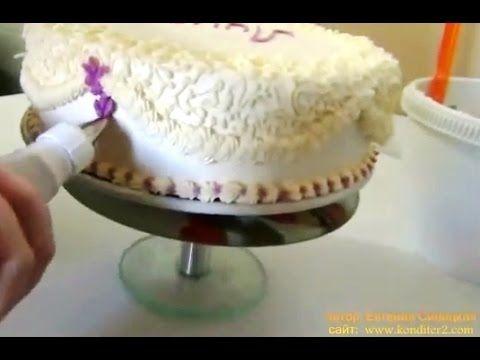 УКРАШЕНИЕ ТОРТОВ (торт Морская королева), cake decoration (Sea Queen cake) - YouTube