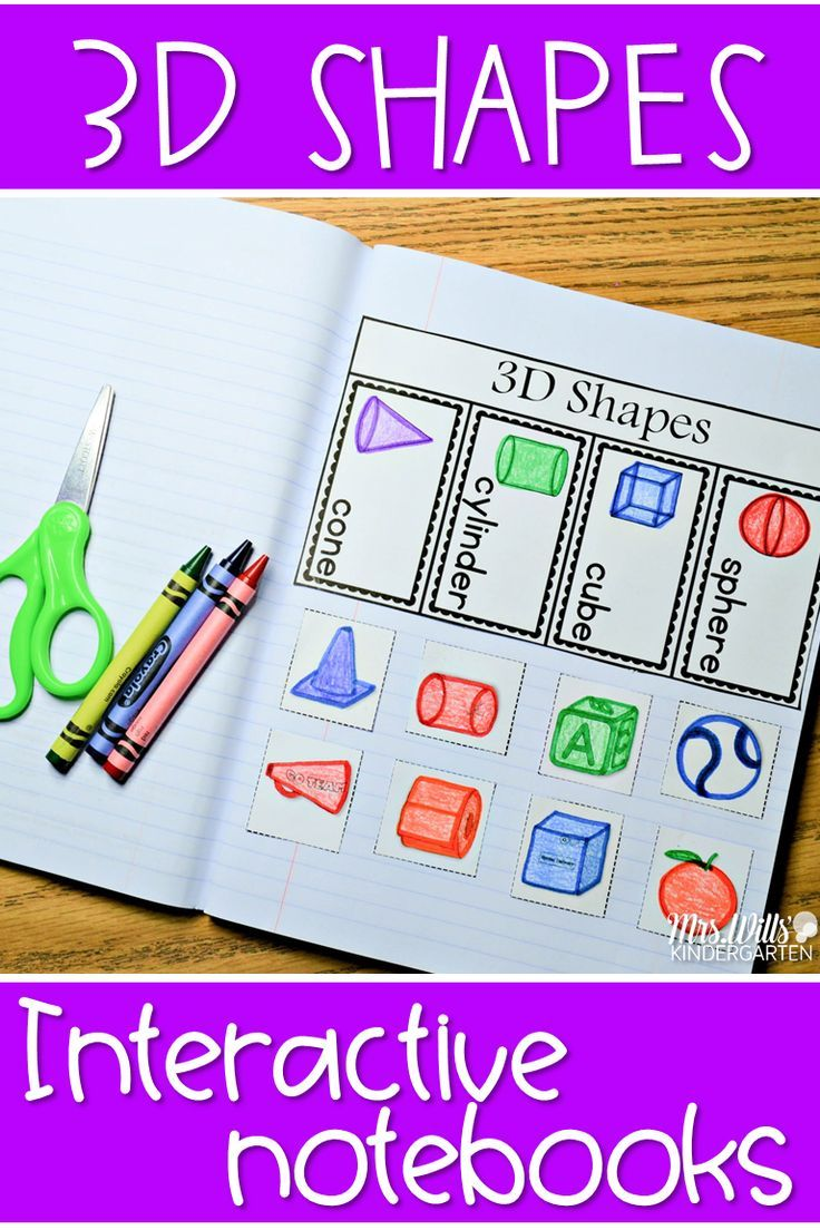 3D geometry interactive notebooks for kindergarten. Students match solid shapes that are the same. Kids love adding these into their math journals