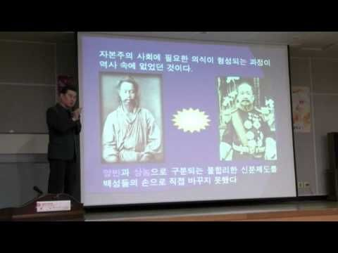 정은임아나운서와 노동운동, 그리고 왜곡된 현대사 ▶ 하종강 대표 강연:노동에 대해 좀더 깊이 알아가고싶다.