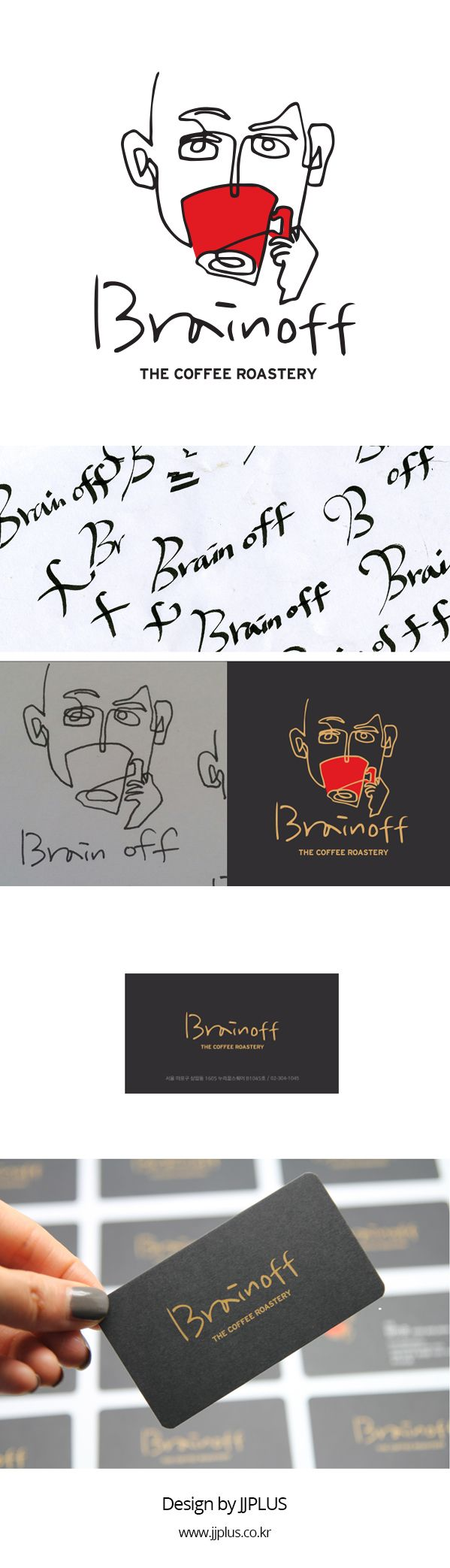 www.jjplus.co.kr cafe design. logo design. cafe brainoff