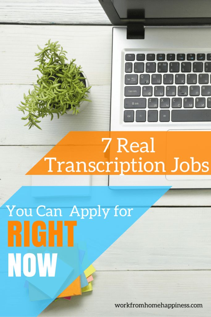 Want to work from home as a transcriptionist but don't know exactly where to start? Here's 7 real transcription jobs you can apply for right now -- no experience required!