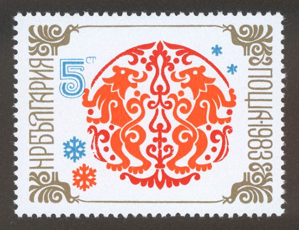New Year 1983 Bulgarian postage stamp by Stefan Kanchev