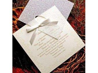 Invitatie de nunta clasica, model disponibil doar pe www.mopo.ro