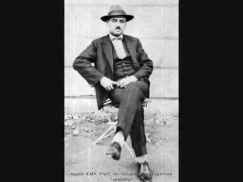 ΑΝΤΩΝΗΣ ΝΤΑΛΓΚΑΣ - ΑΠΟ ΛΙΓΟ ΛΙΓΟ (1928)