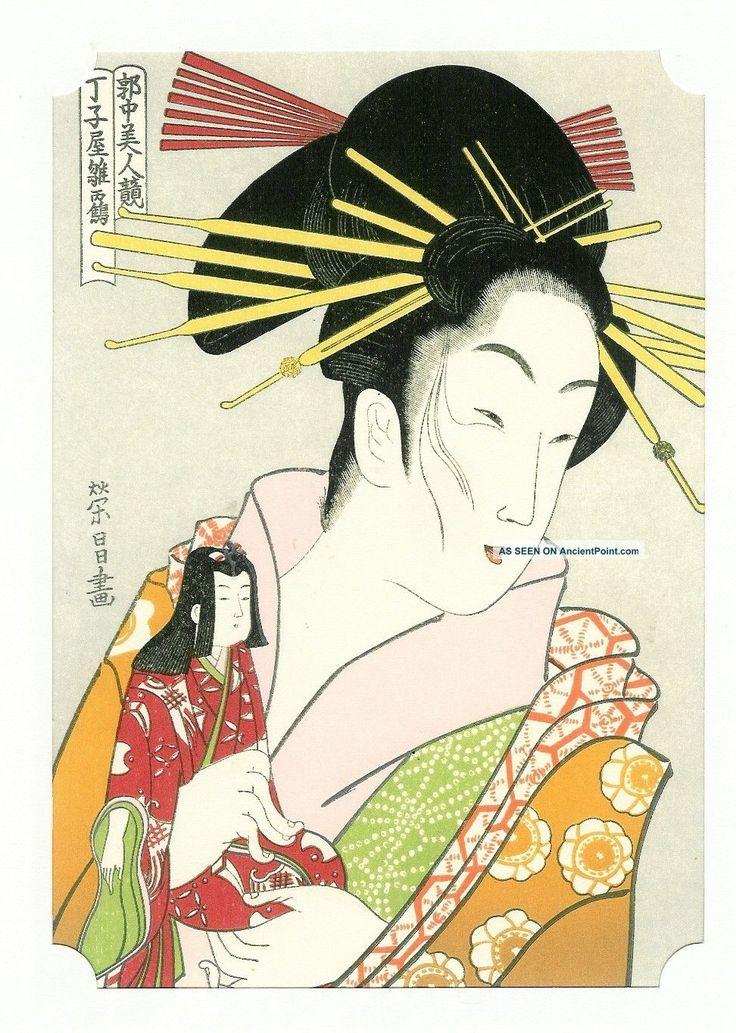 All? assured, Genuine woodprint painting of geishas