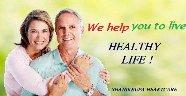 SHANIKRUPA HEARTCARE CENTRE glad to inform you that we are giving heart blockage without surgery in pune even to prevent heart attack & heart disease. which keeps your HEART HEALTHY FOREVER. plz visit SHANIKRUPA HEARTCARE PUNE, RATNAGIRI, CHIPLUN, KOLHAPUR, KANKAVALI. Cont- 7875874580 mail= shanikrupa31@yahoo.in