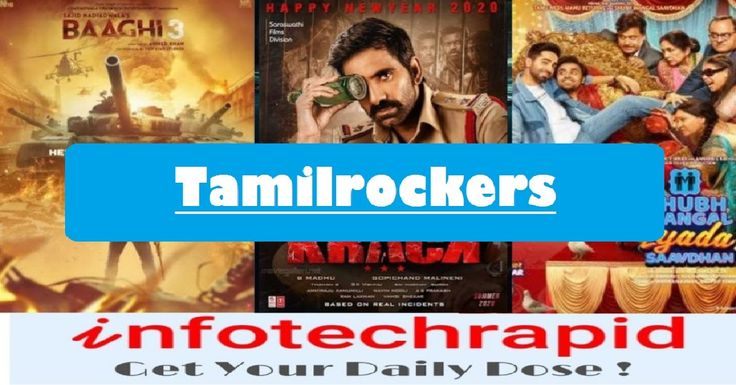 hello telugu movie download tamilrockers