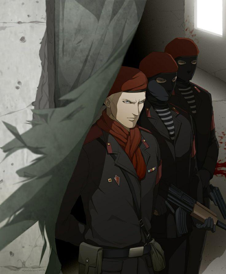 Metal Gear Solid Ocelot