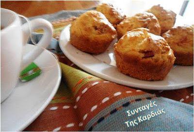 ΣΥΝΤΑΓΕΣ ΤΗΣ ΚΑΡΔΙΑΣ: Muffins με μίνι λουκανικάκια