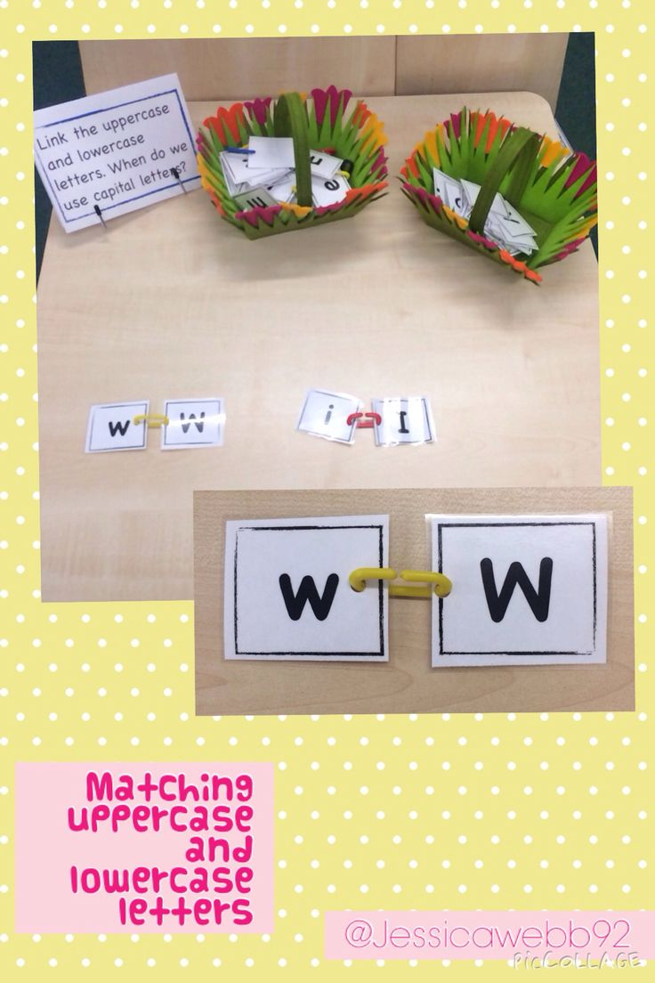 Match the upper case and lower case letter. EYFS