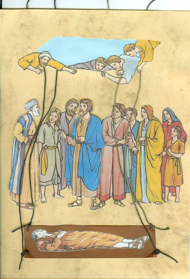 Jesus heals the paralysed man.  I've let the cords hang past the page so the children can pull the bed back up and lower it down again.