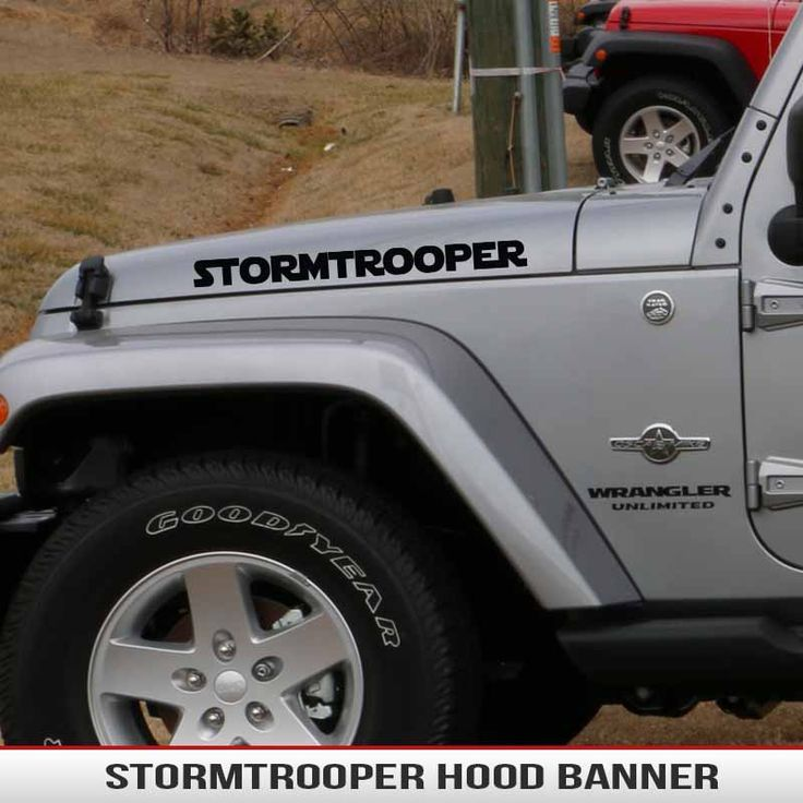 Starwars inspired stormtrooper hood decal designed to fit your jeep or off road