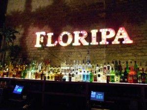 Floripa bar in Shoreditch.  Read the BooBoots review here: http://booboots.com/floripa-bar-shoreditch/