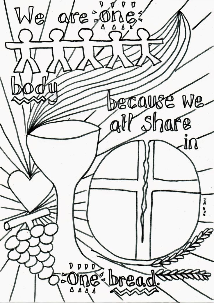flame creative childrens ministry holy communion reflective colouring sheet - S Colouring Pages