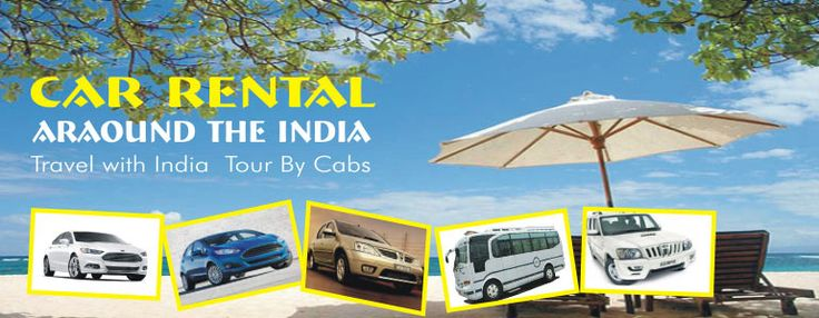 We are one of the Best #Delhitouroperator and #Delhitravelagents in the region delhi. http://indiatourbycabs.com/india-travel-destinations/Delhi.htm