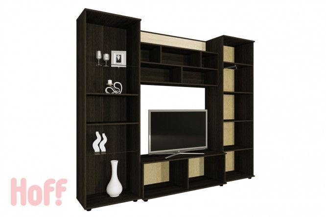 Стенка для гостиной Модерн - купить в интернет-магазине Hoff. Характеристики, фото и отзывы.