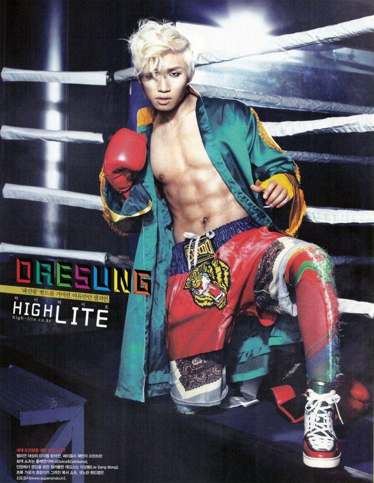 Daesung ♡ #BIGBANG - Vogue