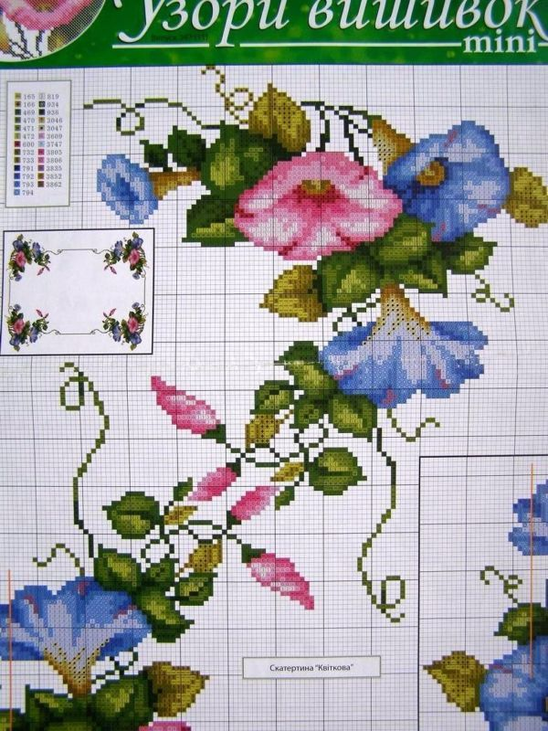 Cross stitch Ukrainian Embroidery Flower Patterns for Tablecloth Pillow Napkin 7