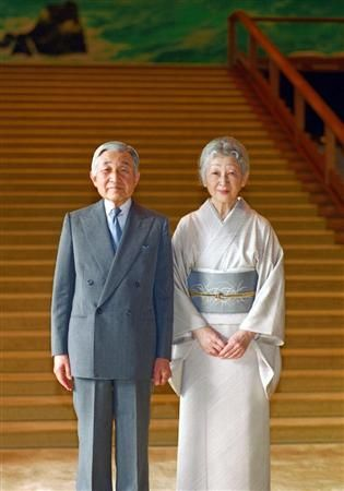 December, 23rd is Japanese Emperor Akihito's 81st birthday. He is the reigning Emperor of Japan (天皇 tennō), the 125th emperor of his line according to Japan's traditional order of succession. Happy birthday Emperor!