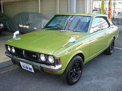 1971 MITSUBISHI GALANT
